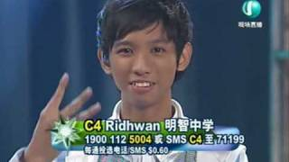 Video C4 Ridhwan-空秋千 Campus SuperStar 校园SuperStar 2009-02-02 MP3, 3GP, MP4, WEBM, AVI, FLV November 2018