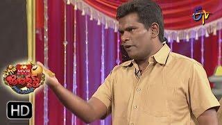 Video Chammak Chandra Performance | Extra Jabardasth | 18th November 2016 | ETV Telugu MP3, 3GP, MP4, WEBM, AVI, FLV Januari 2019