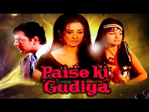 Bollywood Movies Full Movie # PAISE KI GUDIYA # Bollywood Full Movies (2016) In Hindi New