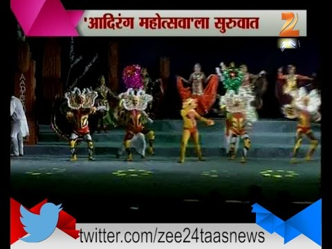 Video Mumbai | Adirang Mahotsav | Begins For Adivasi And Tribal Dance And Tradition download in MP3, 3GP, MP4, WEBM, AVI, FLV January 2017