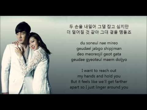 T Yoon Mirae (t윤미래) -- Touch Love [Master's Sun OST] (Hangul - Rom - English) Lyrics.