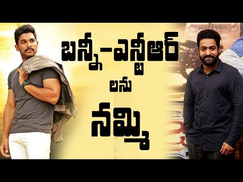 Betting big on Allu Arjun and NTR's movies and huge investments