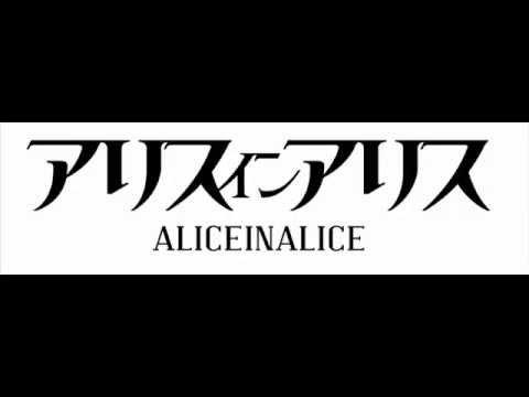 , title : '「無限のホライズン」@アリスインアリス(2012)'