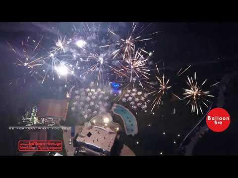 Πυροτεχνήματα λήψη με Drone/ Νιφορέϊκα