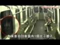 俄羅斯地鐵 每年的9月9日鬼魂都會出現