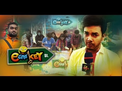 E আর Key Street | Mandy Dental College | Ep 23