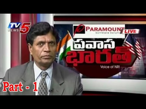 NATA President Sanjeev Reddy With Pravasa Bharat | Part 1 : TV5 News
