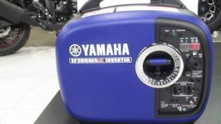 2. Del Amo Motorsports 2017 Yamaha EF2000iSv2 Blue