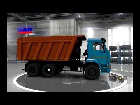 KAMAZ 6520 +  trailer 1.22