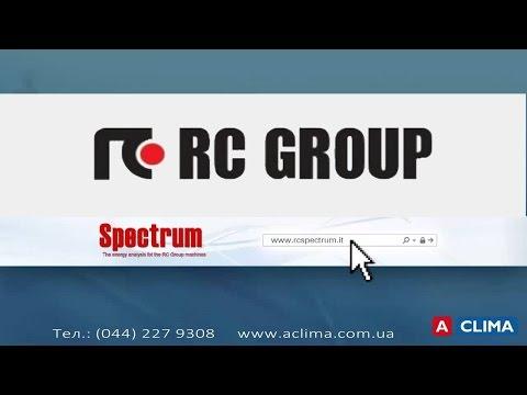 SPECTRUM функция «EXPORT FROM RCWORLD»
