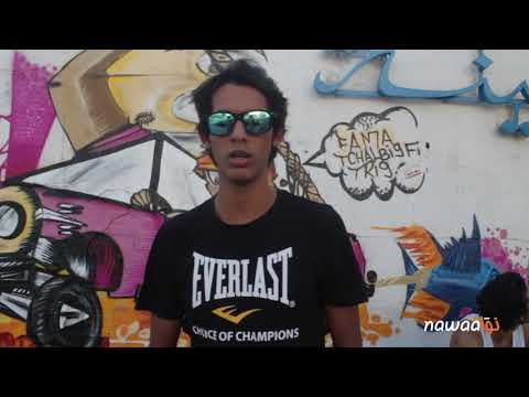 Graffiti : Debo inaugure à Hammamet le premier mur légal de Tunisie