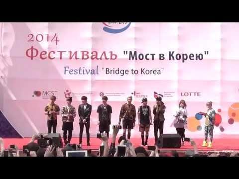 K-Pop World Festival 2014 (14.06.2014) - Судьи фестиваля группа BTS и немного флешмоба
