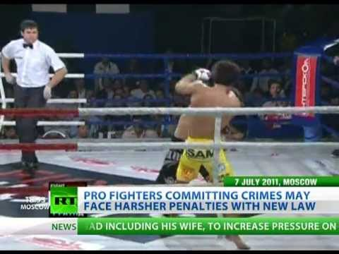 Force control: pro fighters may face much harsher penalties