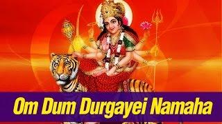 Durga Mantra Very Powerful || Om Dum Durgayei Namaha Meditation Chant by Shailendra Bhartti