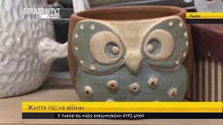 Випуск новин на ПравдаТУТ Львів 23 січня 2018