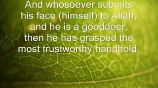 MashaAllah! A few verses of Surah Luqman in maqam nahawand.