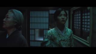 The Handmaiden clip - House