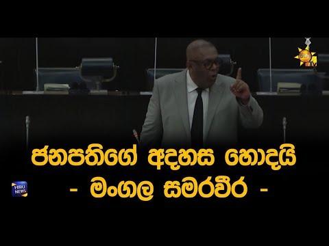 Mathi Sabaya | 2020-02-06