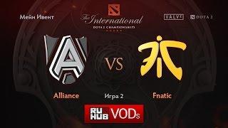 Alliance vs Fnatic, game 2