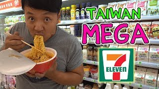 Video Eating BRUNCH at Taiwan 7-ELEVEN MP3, 3GP, MP4, WEBM, AVI, FLV Februari 2019