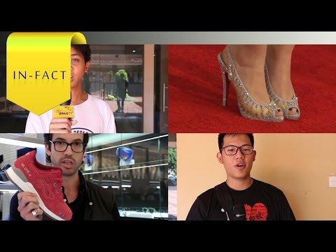 IN-FACT – Sepatu