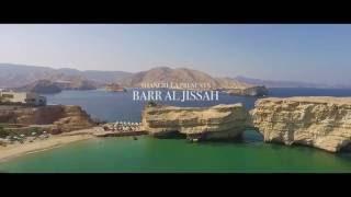 Initial frame of Shangri-La Barr Al Jissah video