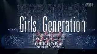 (2010) 少女時代安可演唱會