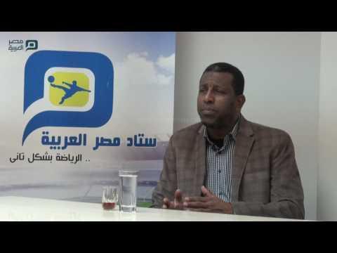 مصر العربية | ربيع ياسين: اعتذرت للمصري من أجل جماهير الأهلي