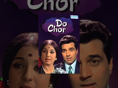 Video Do Chor - Hindi Full Movies - Dharmendra | Tanuja | K.N. Singh - Bollywood Superhit Movie download in MP3, 3GP, MP4, WEBM, AVI, FLV January 2017