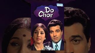 Do Chor Hindi Movie