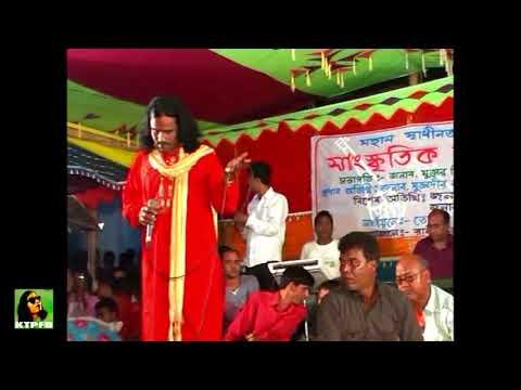Video Baul Siraj Uddin : Shunar Manush Sheikh Mujib Re. download in MP3, 3GP, MP4, WEBM, AVI, FLV January 2017