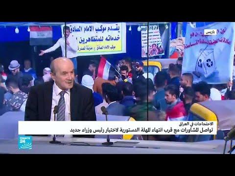 المشاورات السياسية في ظل الاحتجاجات بالعراق- علي المرعبي