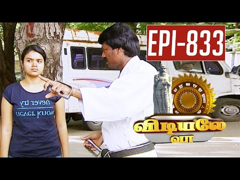 How-to-you-bangle-as-self-defensive-Vidiyale-Vaa-Epi-833-Tharkappu-Kalai-26-07-2016