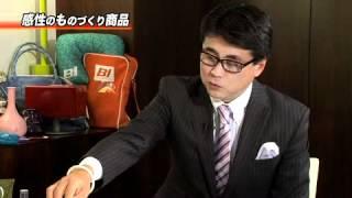 #45 イデアインターナショナル(前編) 橋本社長