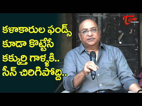 Actor Ashok Kumar about Kalakaar Movie | 6teens fame Rohit | Sreenu Bandela | TeluguOne Cinema