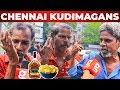 Download Lagu Oru Quarter Sollen - Chennai Kudimagans | Wine Shop | TASMAC | Makkalin Mic 36 Mp3 Free