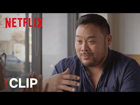Ugly Delicious | Clip: Ali Wong and David Chang [HD] | Netflix