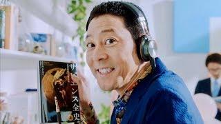 東野幸治がアンバサダーに就任!/Audible新CM「本は、聴こう。Audible」「本屋」&「出勤前」&「ランチ」篇