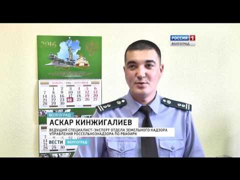 В Волгоградской области проводят мероприятия по защите сельхозугодий