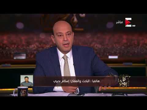 إسلام بحيري يشرح حيثيات الحكم بوقف برنامجه