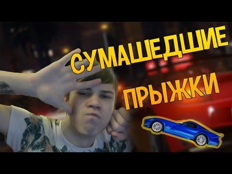 ТРЮКИ GTA 5 - КАРТЫ С ТРЮКАМИ - ЧАСТЬ 2