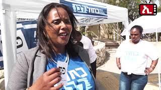 ethiodor news የእስራኤል የፓርላማ ምርጫ 2019