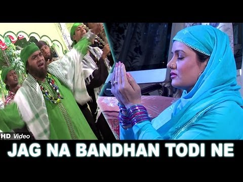 Video Jag Na Bandhan Todi Ne | Patan Thi Pakistan - Superhit Vikram Thakor Movie download in MP3, 3GP, MP4, WEBM, AVI, FLV January 2017