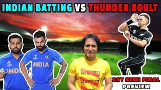 Indian batting Vs Thunder Boult | 1st Semi Final Preview