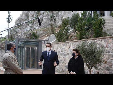 Εγκαινιάστηκε ο νέος ανελκυστήρας στην Ακρόπολη