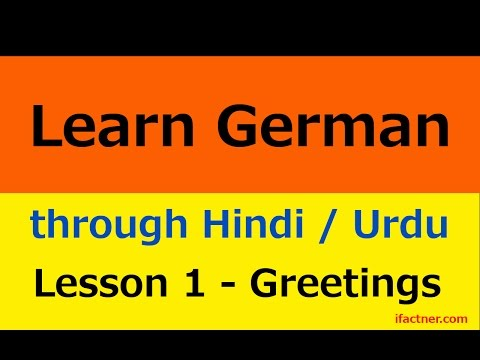 Learn German through Hindi Urdu lesson 1 (видео)