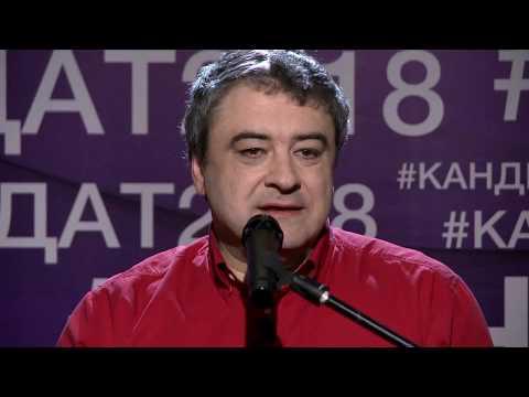 «Политический кооператив» в борьбе за кресло президента РФ