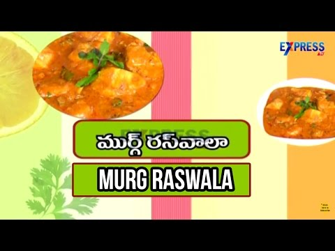 Murg Raswala Recipe : Yummy Healthy Kitchen | Express TV