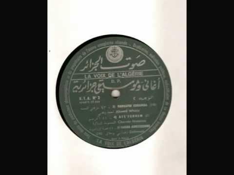 "Ahmed Wahby - ""Harguetni Eddamaa"" (la larme m'a brûlée)"