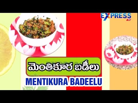Mentikura Fenugreek Badeelu Recipe | Yummy Healthy Kitchen | Express TV